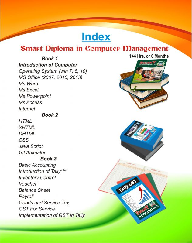 SDCM (SMART DIPLOMA IN COMPUTER MANAGEMENT)SMART COMPUTER CENTER